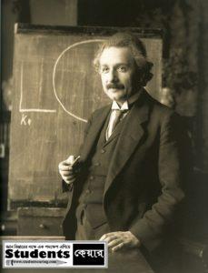Einstein_1921_student_care