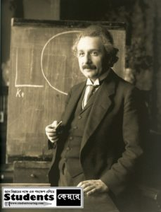 Einstein_1921_student_care