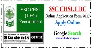 SSC CHSL LDC Online Application 2017