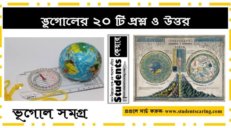Geography SAQ Question & Answer