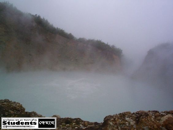 Boiling Lake (Dominica) A Flooded Fumarole