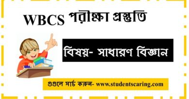 General Science for WBSC