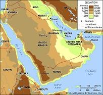 আরবের মালভূমি