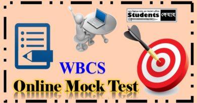 Online WBCS Mock Test in Bengali
