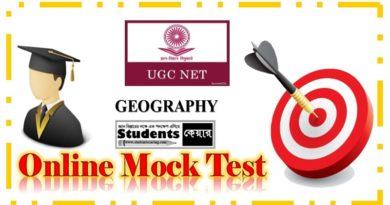 UGC NET GEOGRAPHY ONLINE QUIZ