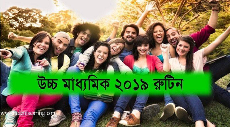 High secondary exam Routine 2019
