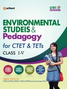 Enviromental studies & Pedagogy for ctet & tets class I to V- Arihant