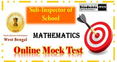 WBPSC Sub-Inspector of School Online Mock Test