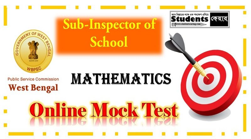WBPSC Sub-Inspector of School Online Mock Test