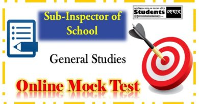 WBPSC SI of School Online Mock Test