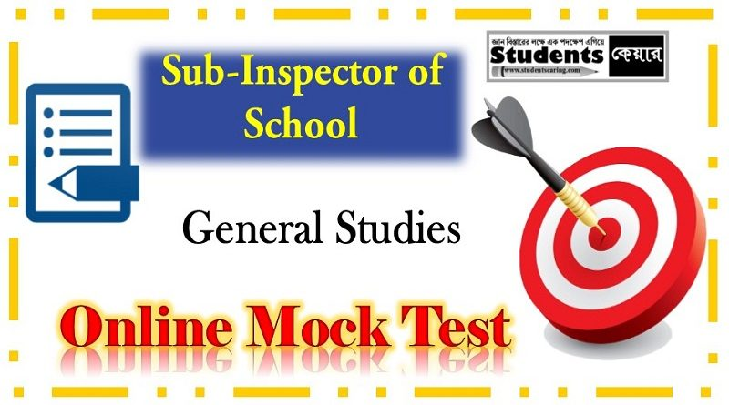 WBPSC SI of School Online Mock Test