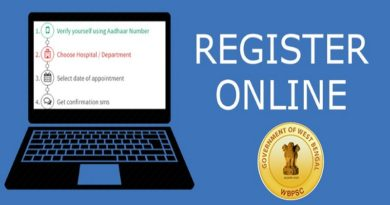 WBPSC One Time Registration