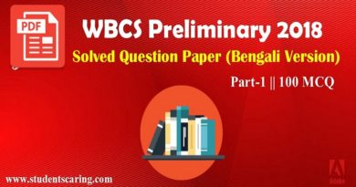 WBCS Preliminary 2018 Exam Solved Question Paper