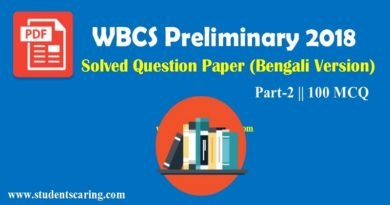 WBCS Preliminary 2018 Solved Question Paper free PDF Download
