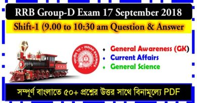 RRB Group-D Exam 17 September 2018 1st Shift Question Answer pdf