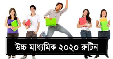 Higher Secondary Exam Routine 2020