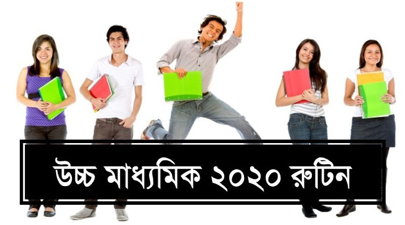 Higher Secondary Exam Routine 2020
