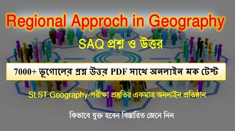 Regional Approach in Geography