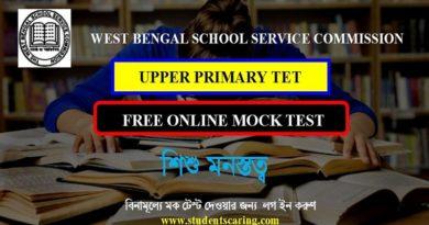 WB Upper Primary TET Online Mock Test