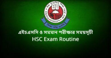 HSC Exam Routine 2020