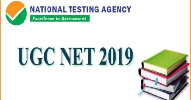 UGC NET2019 ডিসেম্বর বিজ্ঞপ্তি