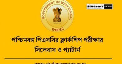 WBPSC Clerkship Syllabus