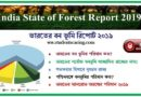 India State of Forest Report 2019