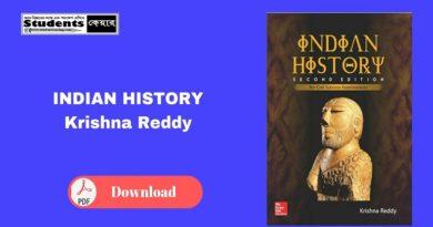 Indian History by Krishna Reddy pdf