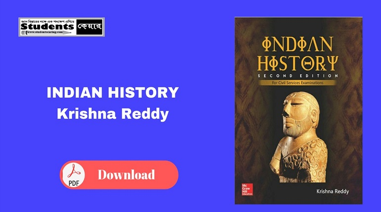 Indian History by Krishna Reddy pdf