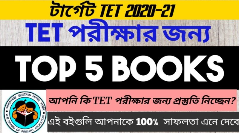 Best Book for Primary TET